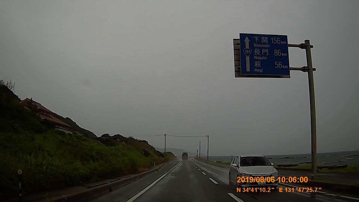 f:id:japan_route:20191107200934j:plain