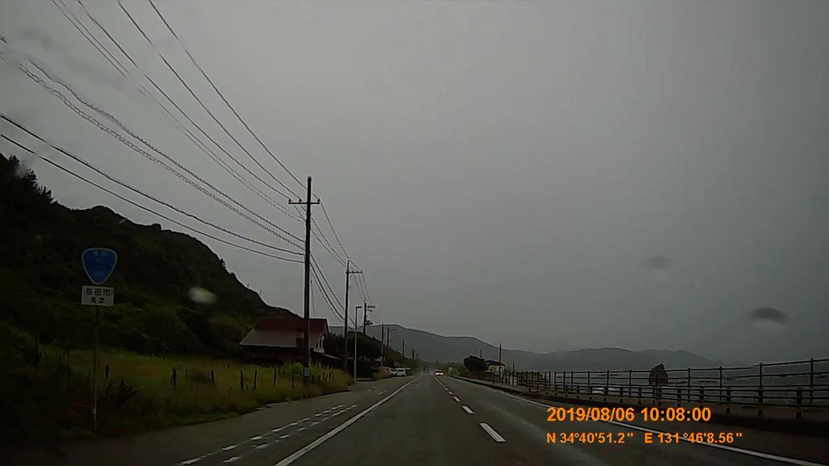 f:id:japan_route:20191107201010j:plain