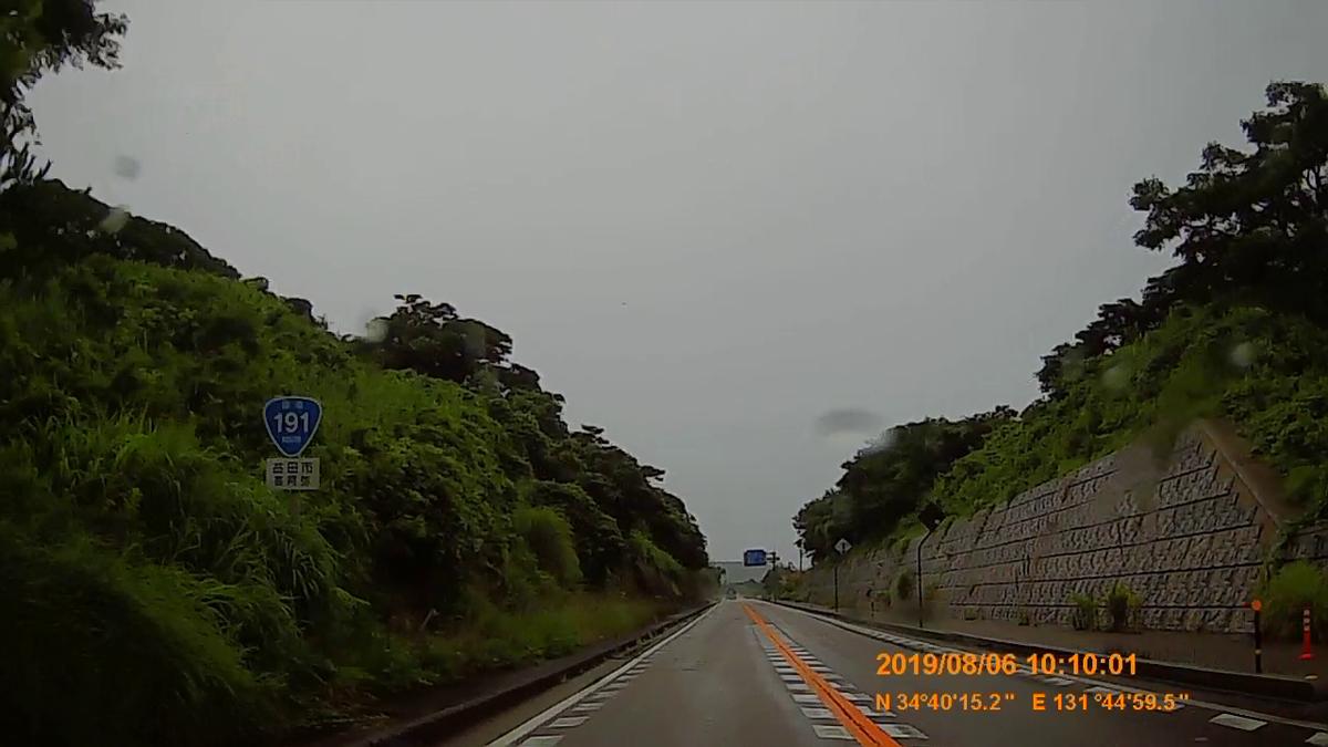 f:id:japan_route:20191107201035j:plain