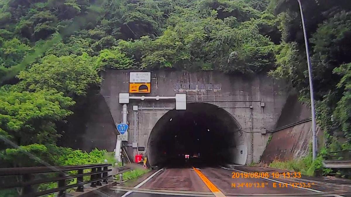 f:id:japan_route:20191107201130j:plain