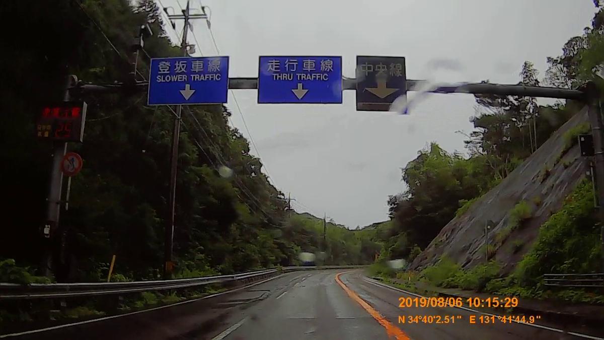 f:id:japan_route:20191107201137j:plain