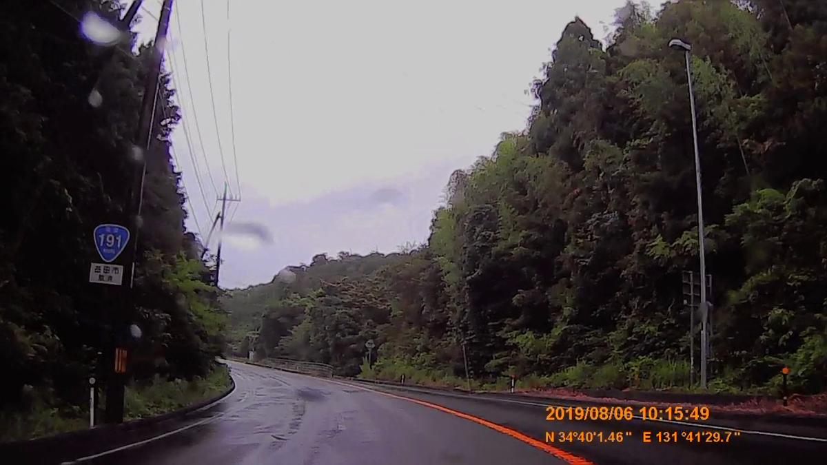 f:id:japan_route:20191107201145j:plain