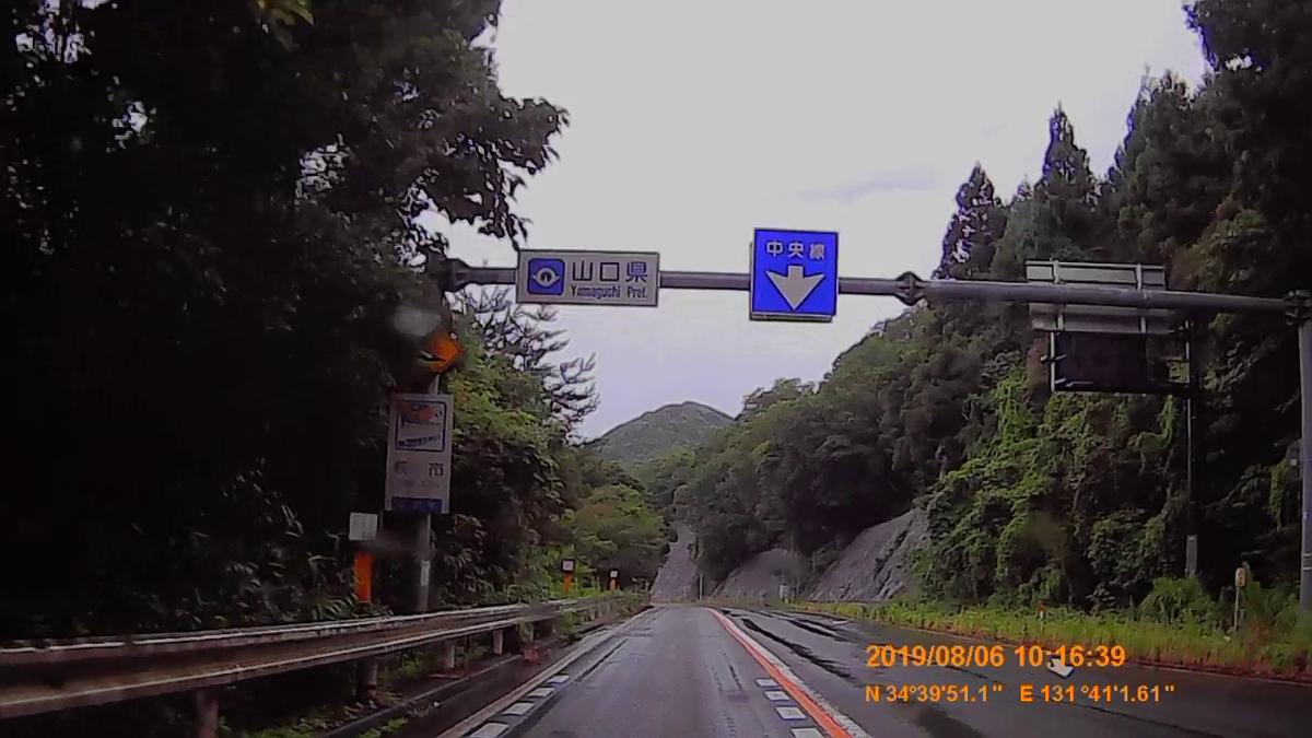 f:id:japan_route:20191107201201j:plain
