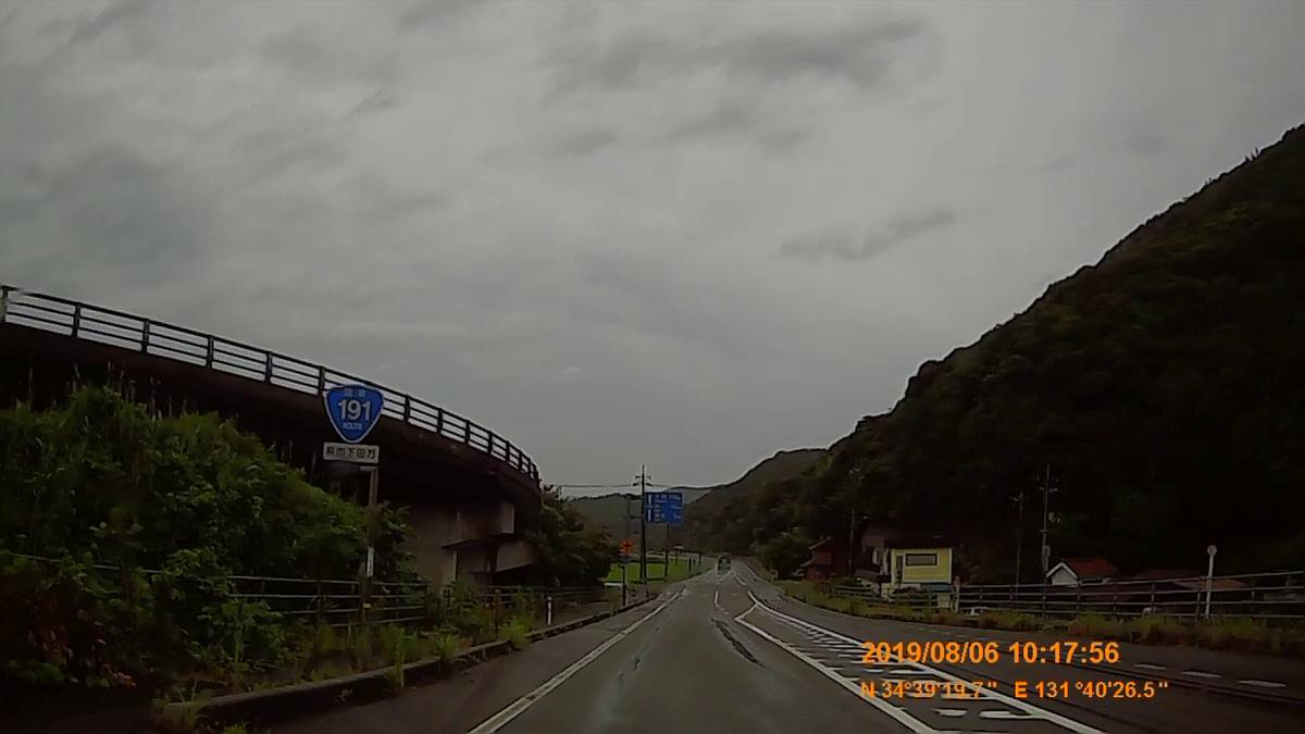 f:id:japan_route:20191107201242j:plain
