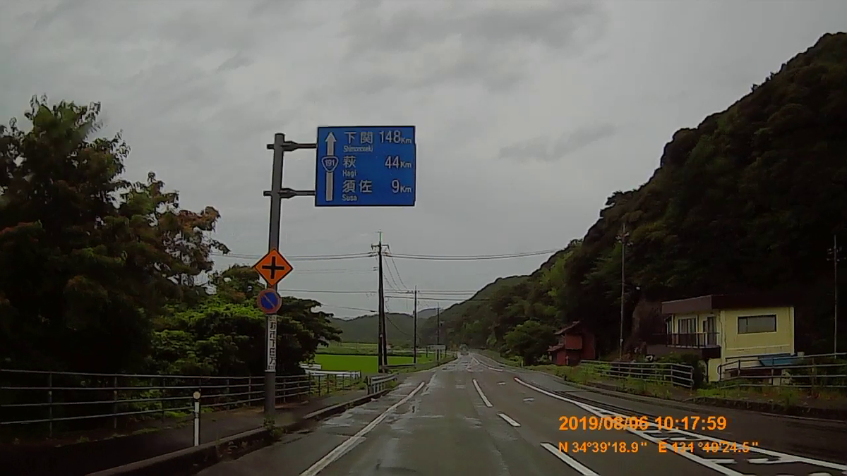 f:id:japan_route:20191107201249j:plain