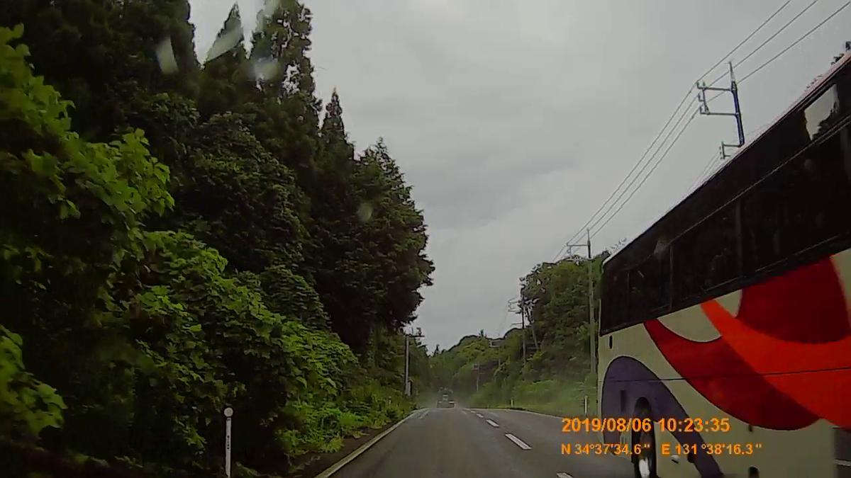 f:id:japan_route:20191107201335j:plain