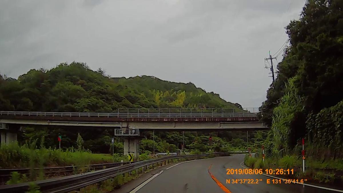 f:id:japan_route:20191107201406j:plain