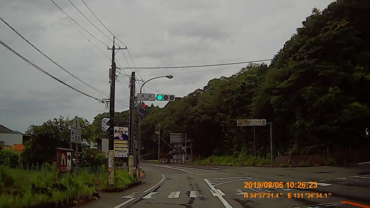 f:id:japan_route:20191107201411j:plain