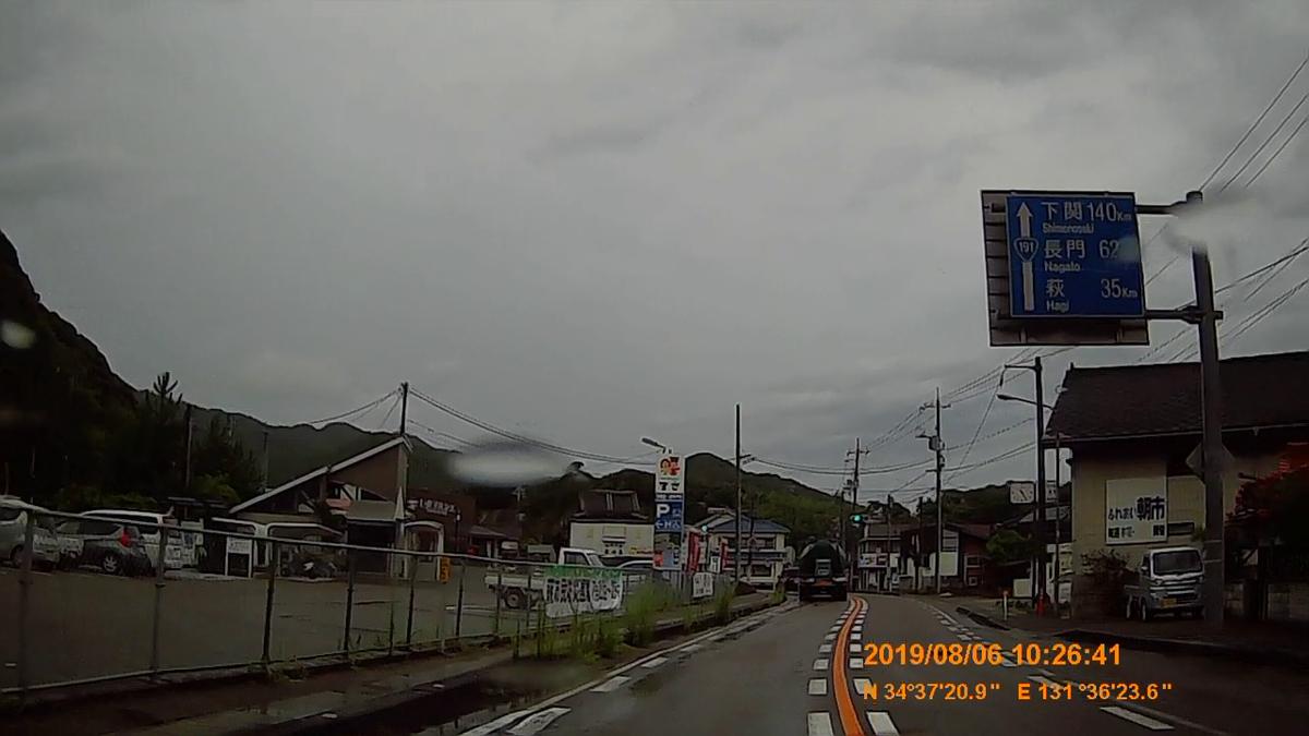 f:id:japan_route:20191107201427j:plain