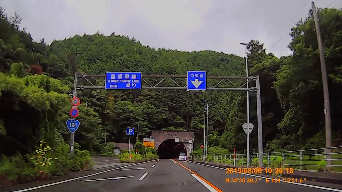 f:id:japan_route:20191107201454j:plain