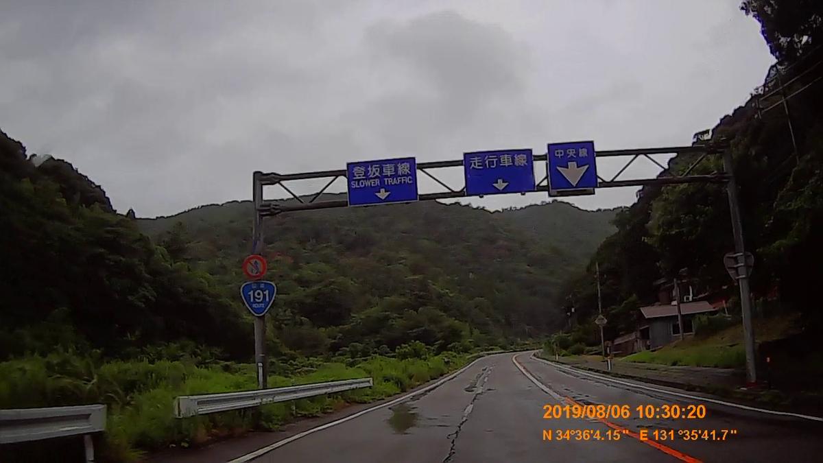 f:id:japan_route:20191107201508j:plain