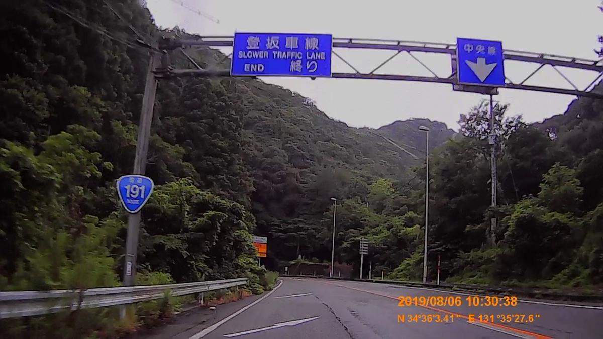 f:id:japan_route:20191107201519j:plain