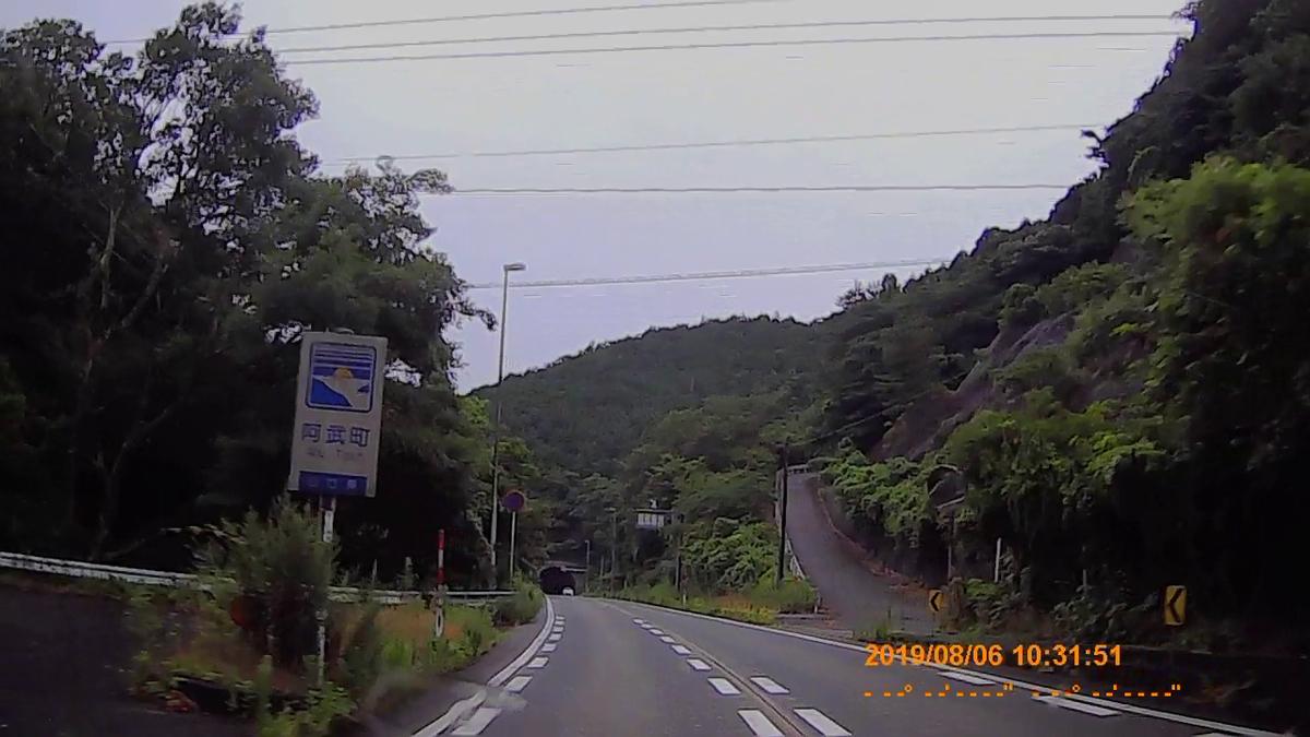 f:id:japan_route:20191107201536j:plain