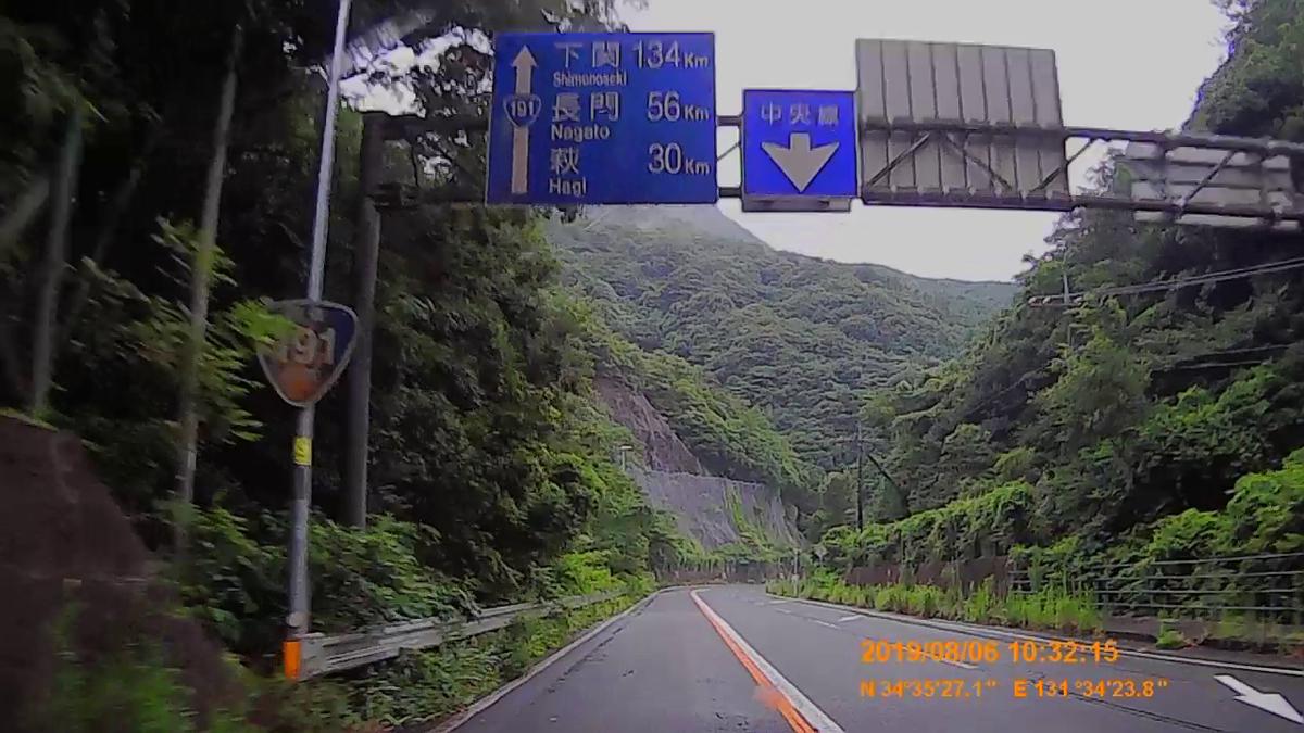 f:id:japan_route:20191107201545j:plain
