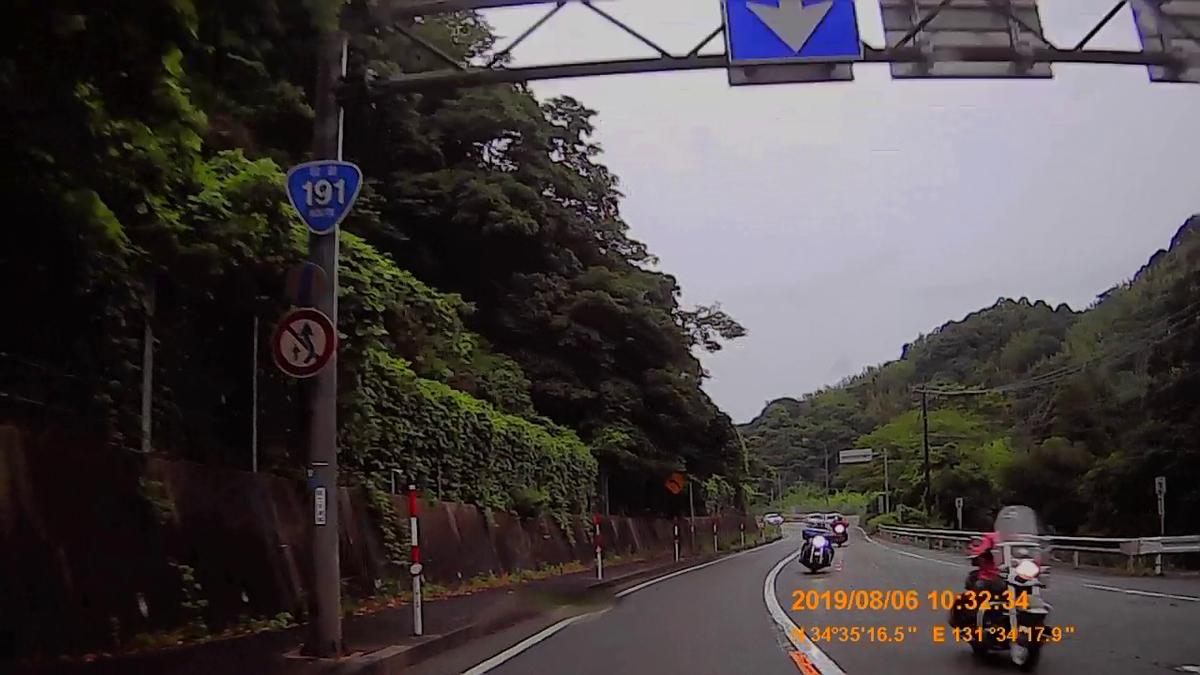 f:id:japan_route:20191107201554j:plain