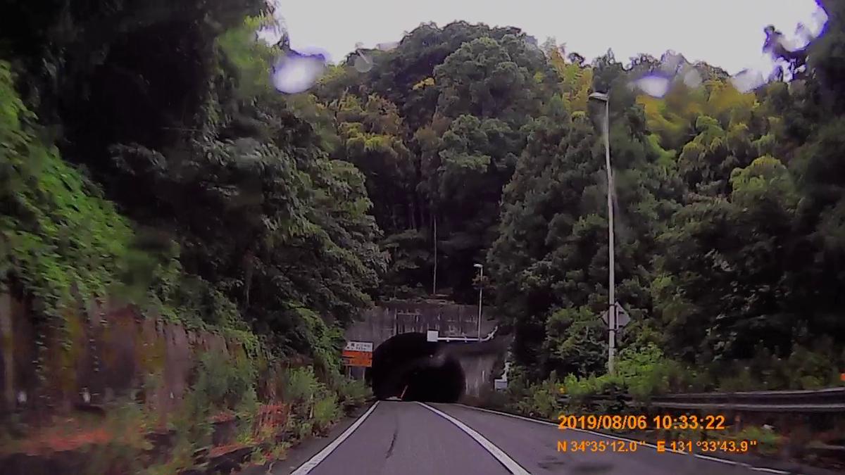 f:id:japan_route:20191107201610j:plain