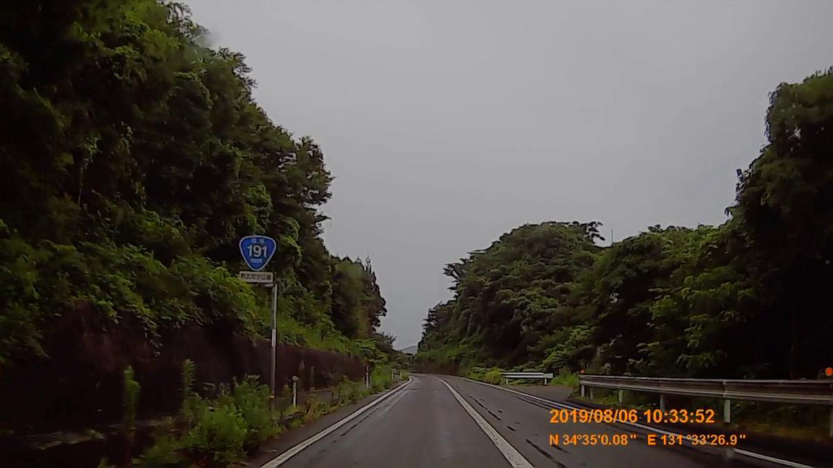 f:id:japan_route:20191107201622j:plain
