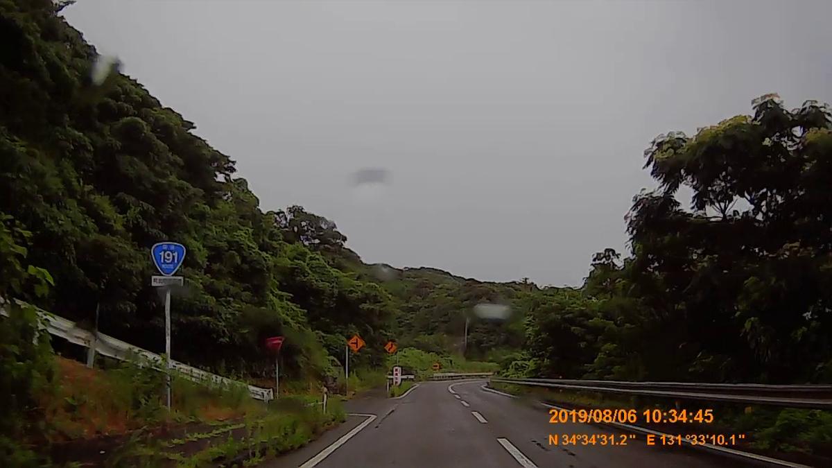 f:id:japan_route:20191107201637j:plain