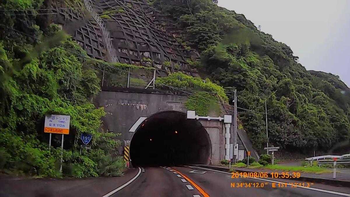 f:id:japan_route:20191107201652j:plain