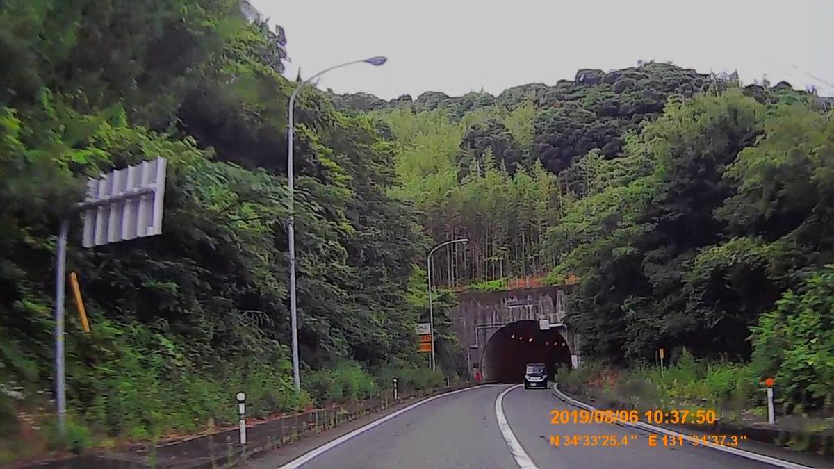 f:id:japan_route:20191107201703j:plain