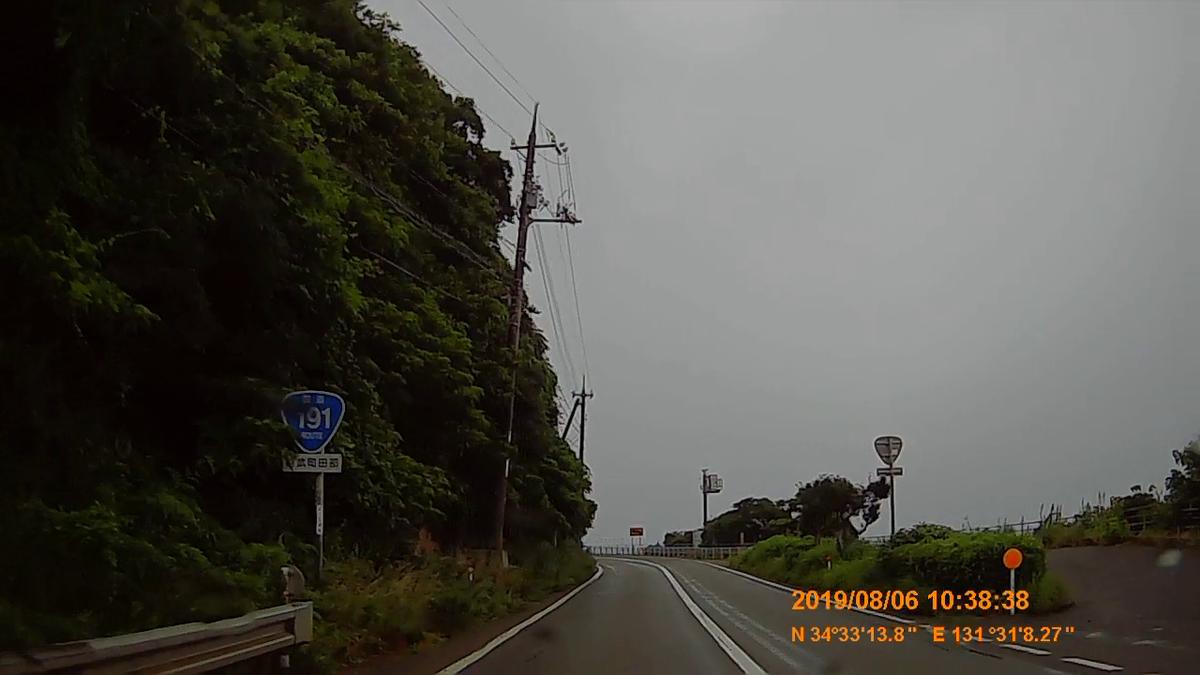 f:id:japan_route:20191107201710j:plain