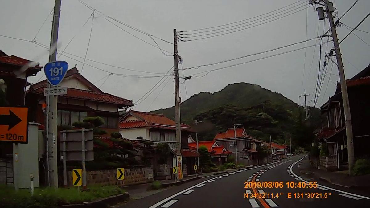 f:id:japan_route:20191107201731j:plain