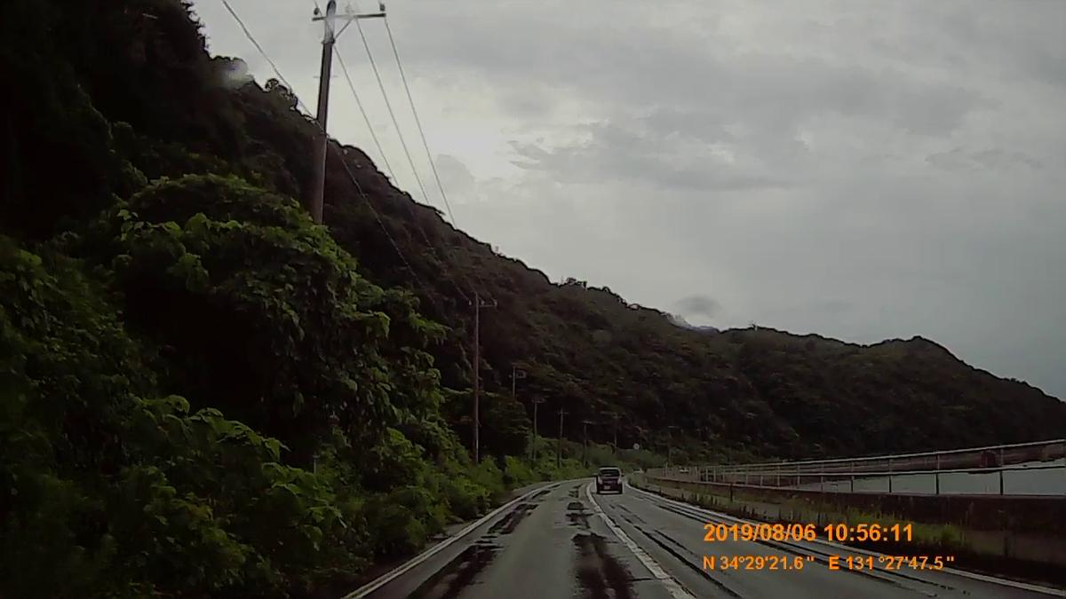 f:id:japan_route:20191107201809j:plain