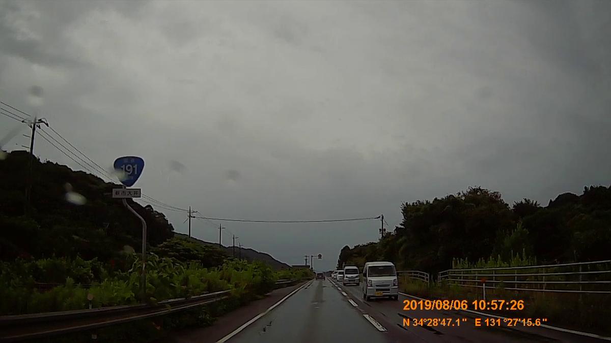 f:id:japan_route:20191107201826j:plain