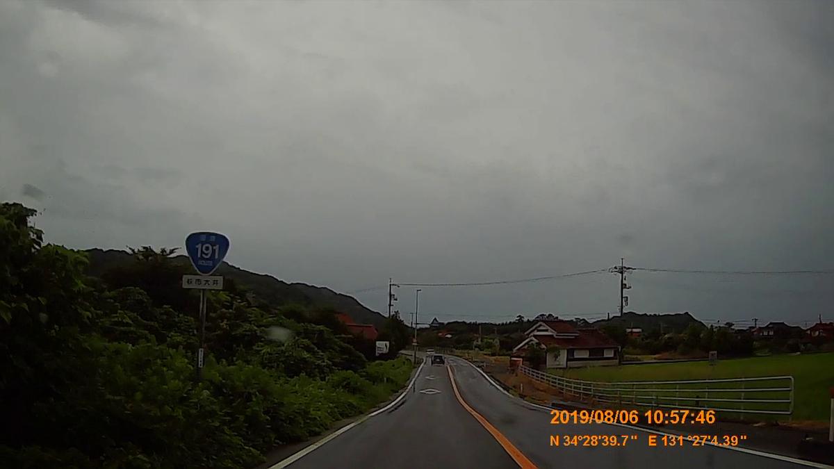 f:id:japan_route:20191107201834j:plain