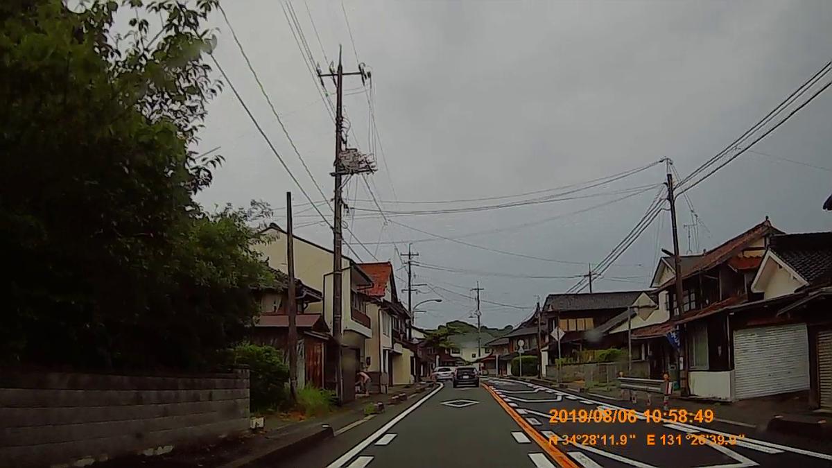 f:id:japan_route:20191107201844j:plain