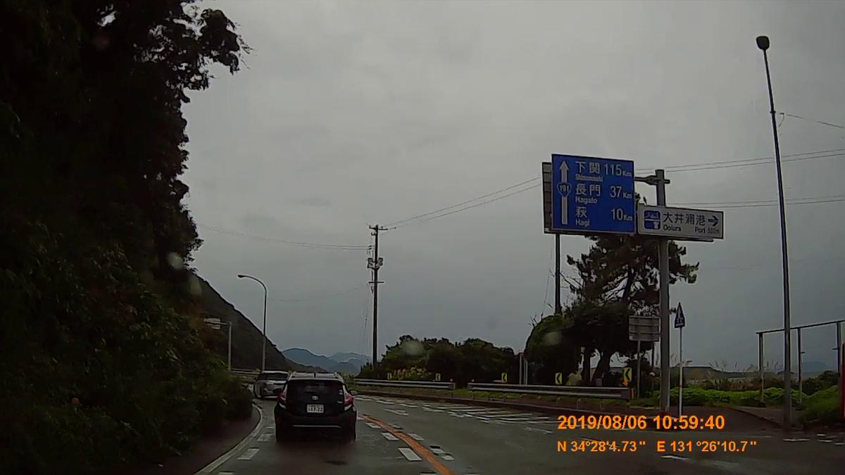 f:id:japan_route:20191107201854j:plain