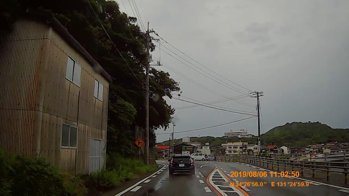 f:id:japan_route:20191107201913j:plain