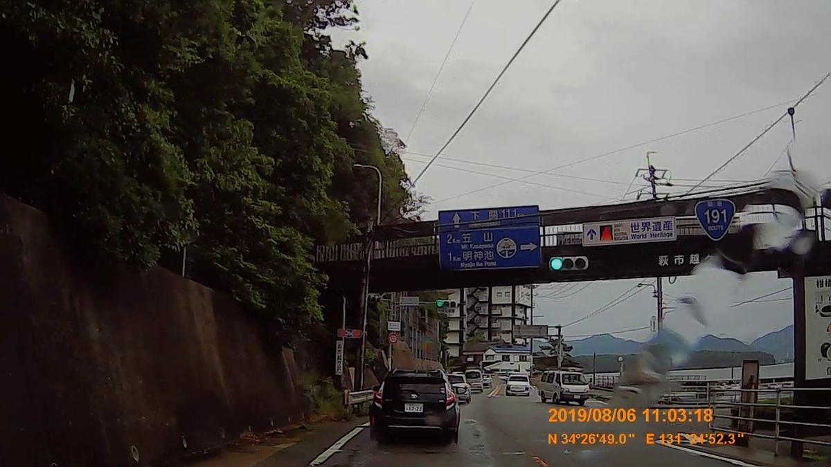 f:id:japan_route:20191107201921j:plain