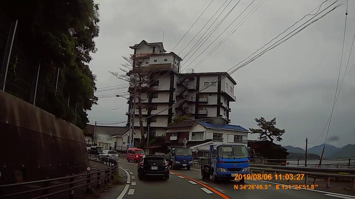 f:id:japan_route:20191107201938j:plain