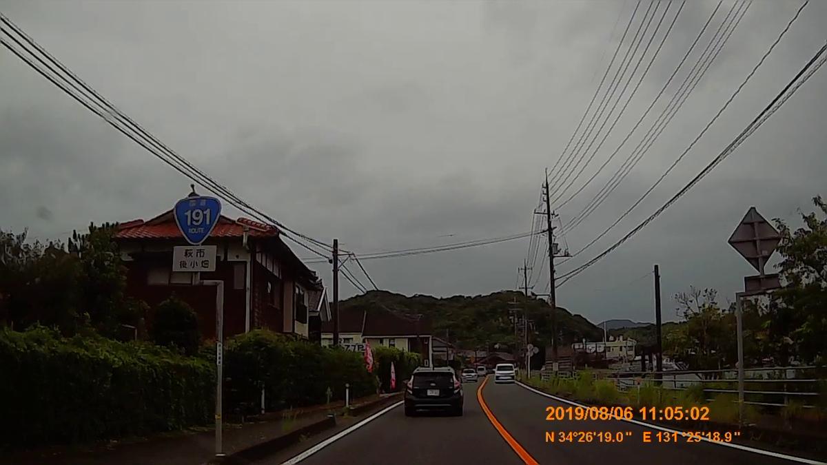 f:id:japan_route:20191107201948j:plain