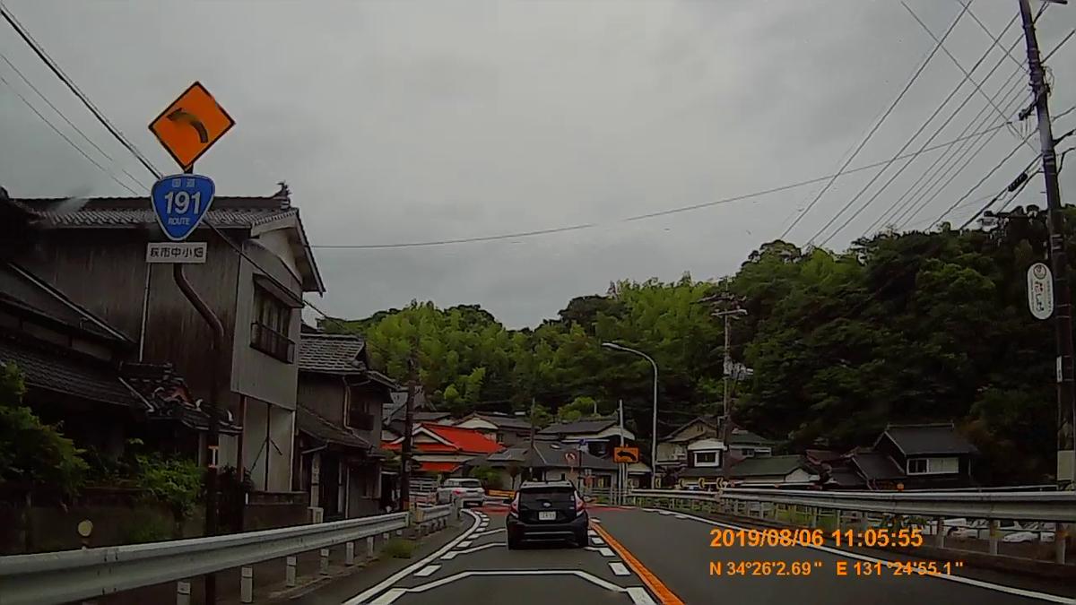 f:id:japan_route:20191107201956j:plain
