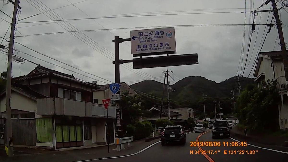 f:id:japan_route:20191107202004j:plain