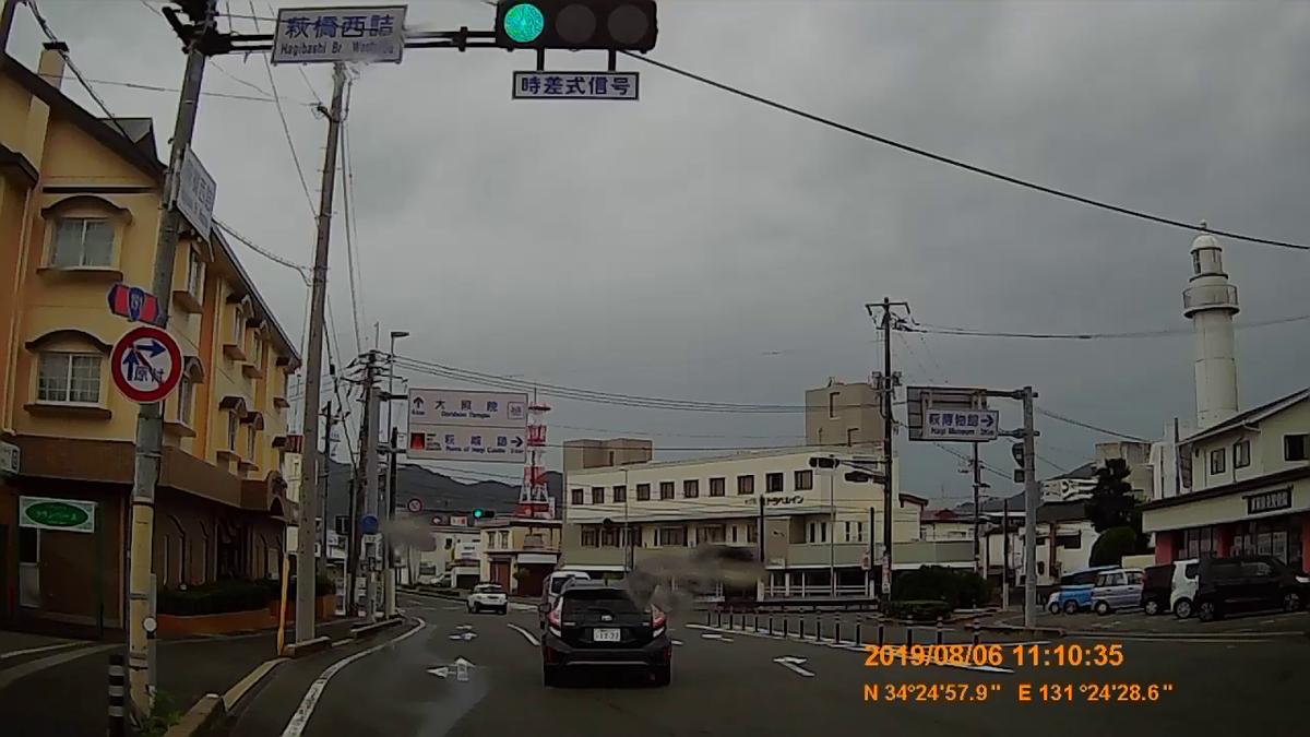 f:id:japan_route:20191107202023j:plain