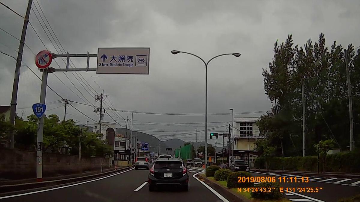 f:id:japan_route:20191107202030j:plain