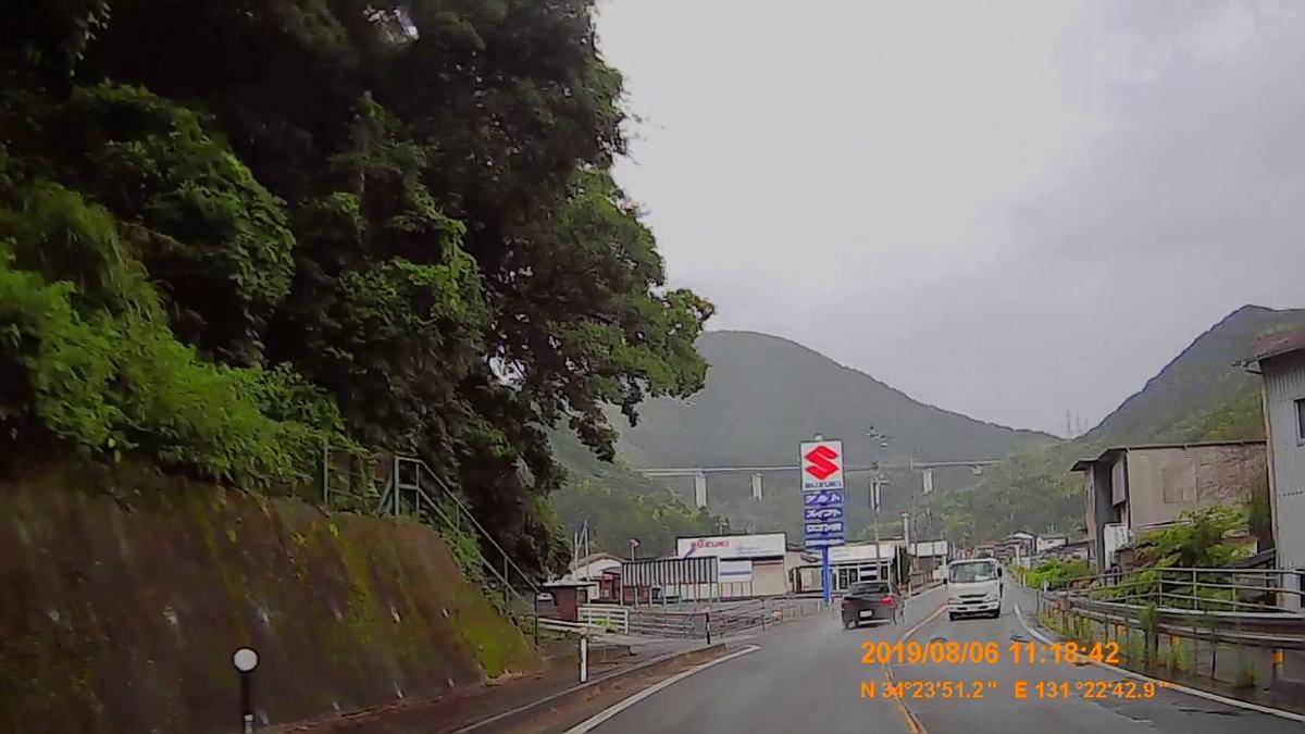 f:id:japan_route:20191107202123j:plain