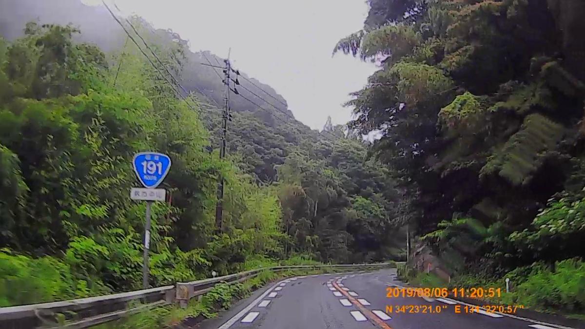 f:id:japan_route:20191107202252j:plain