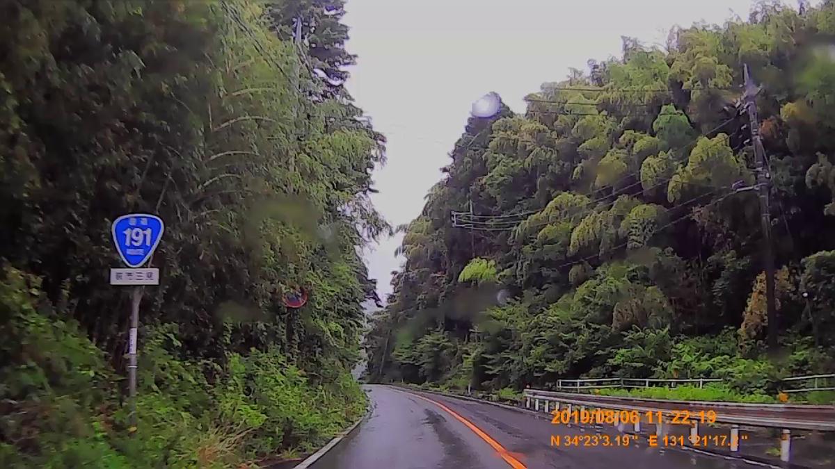 f:id:japan_route:20191107202308j:plain