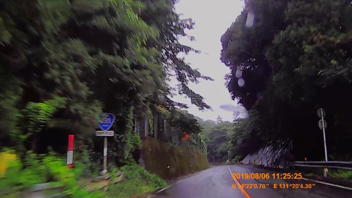 f:id:japan_route:20191107202322j:plain