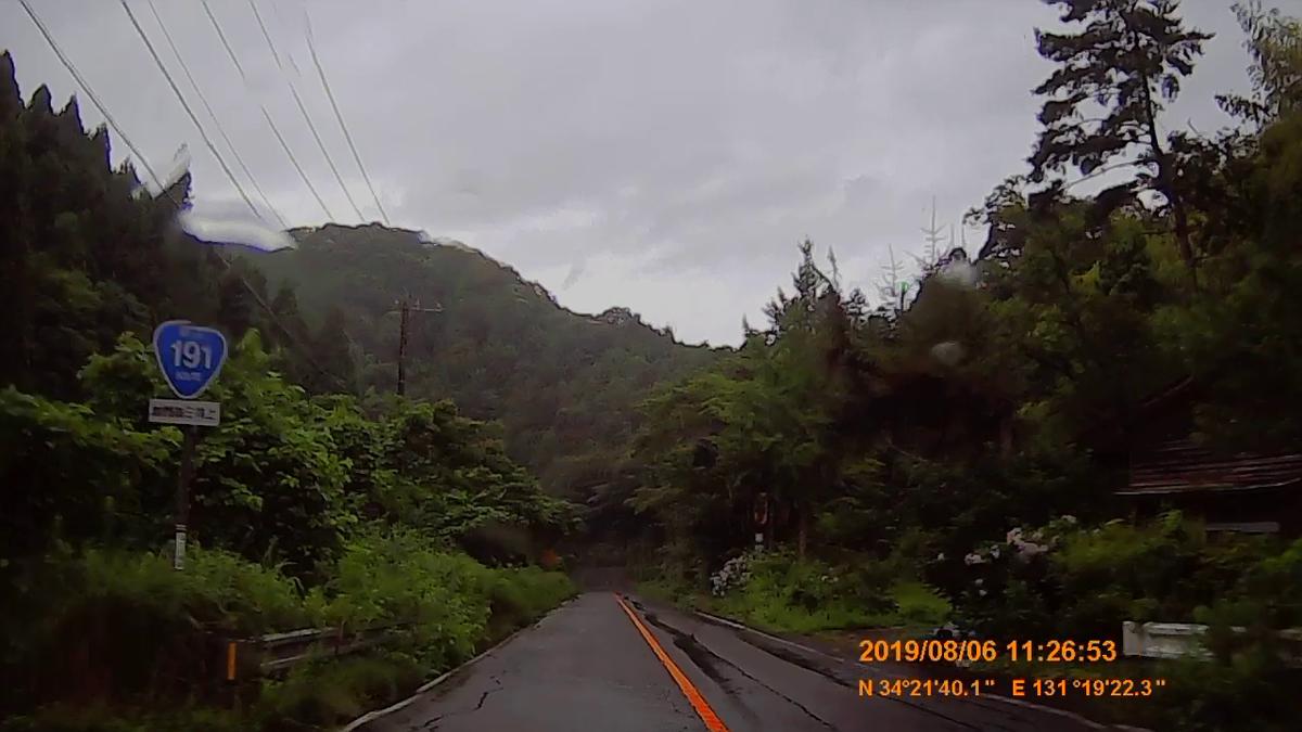 f:id:japan_route:20191107202347j:plain