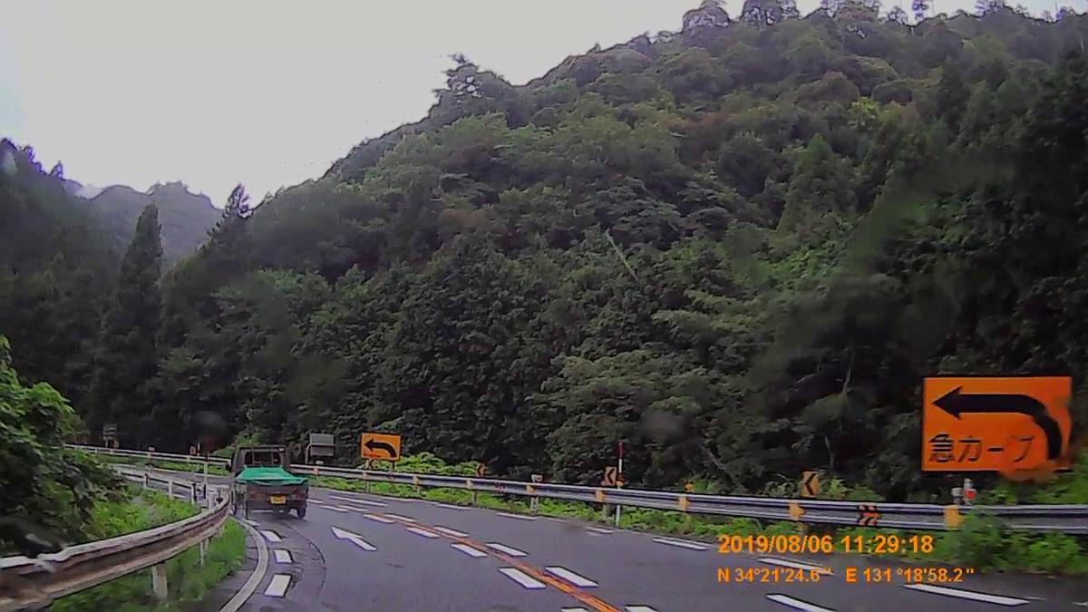 f:id:japan_route:20191107202410j:plain