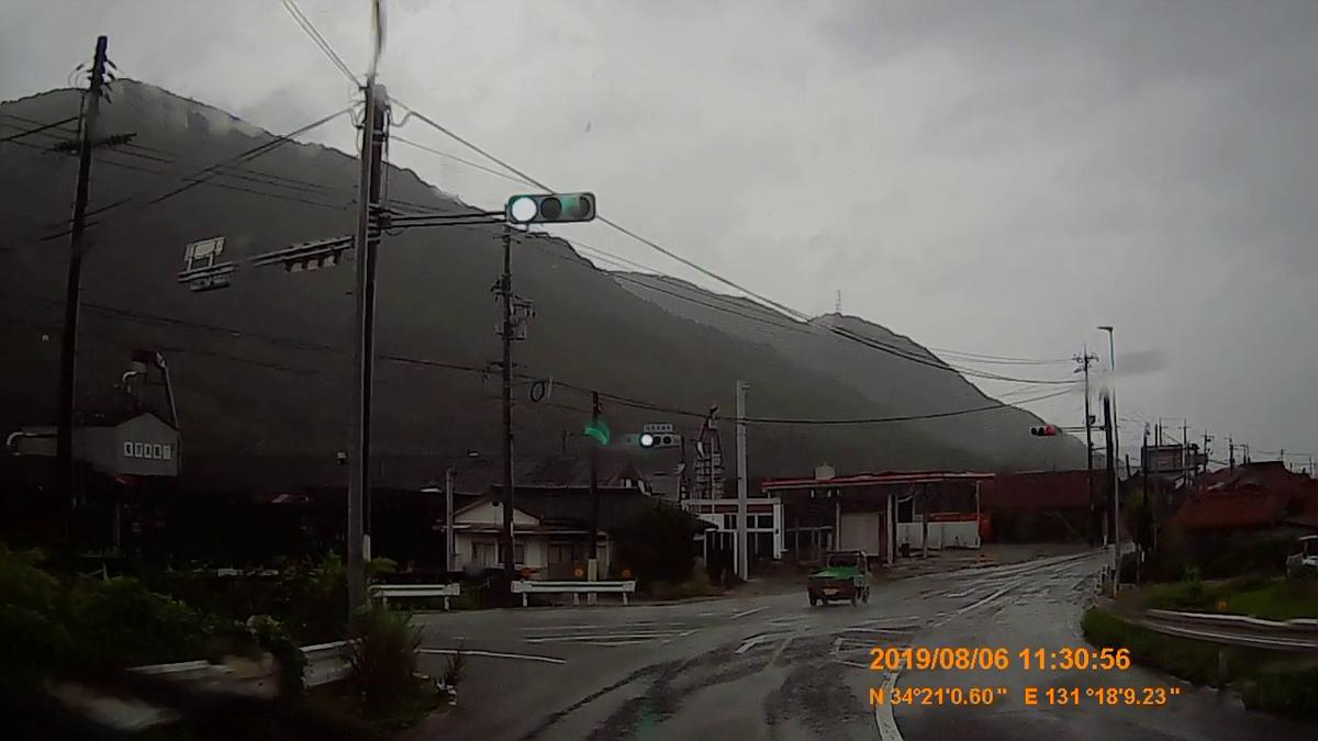 f:id:japan_route:20191107202429j:plain