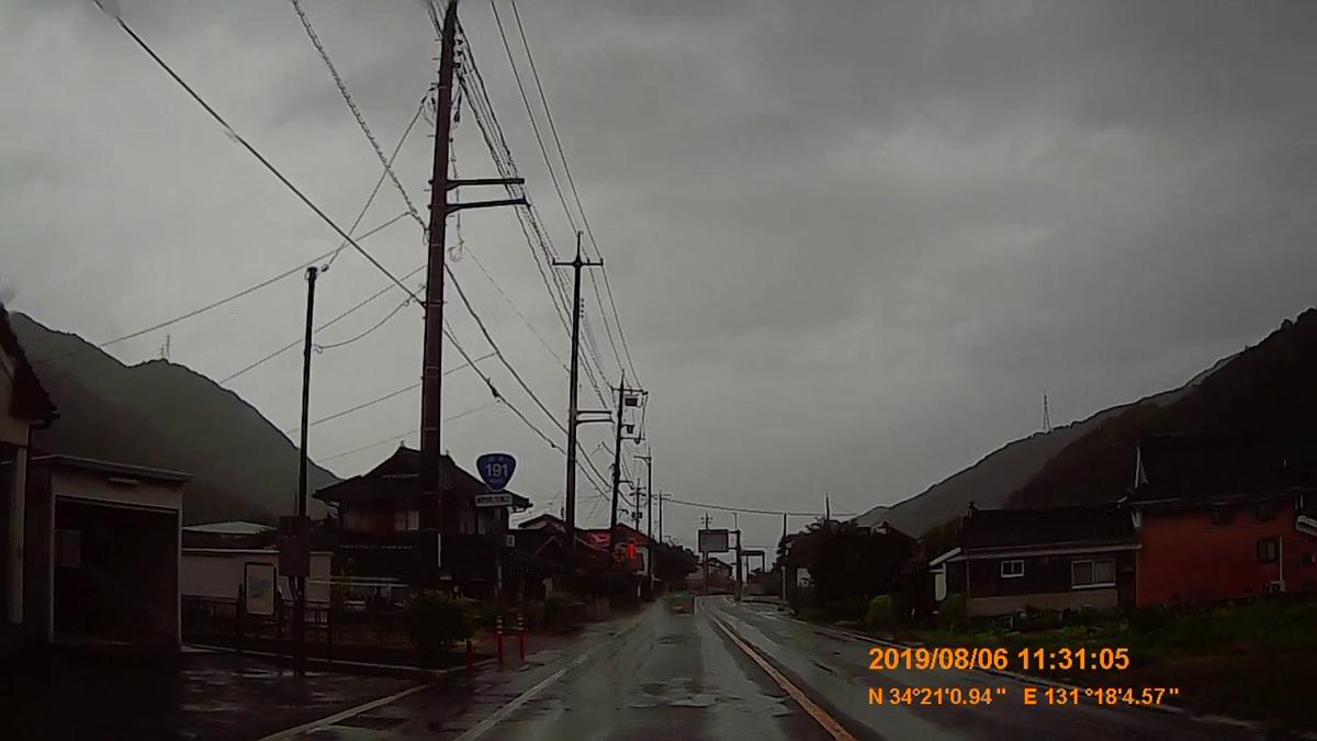 f:id:japan_route:20191107202439j:plain