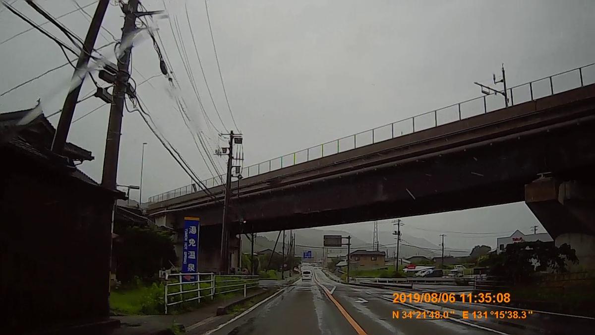 f:id:japan_route:20191107202500j:plain