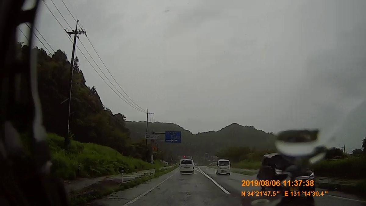 f:id:japan_route:20191107202522j:plain