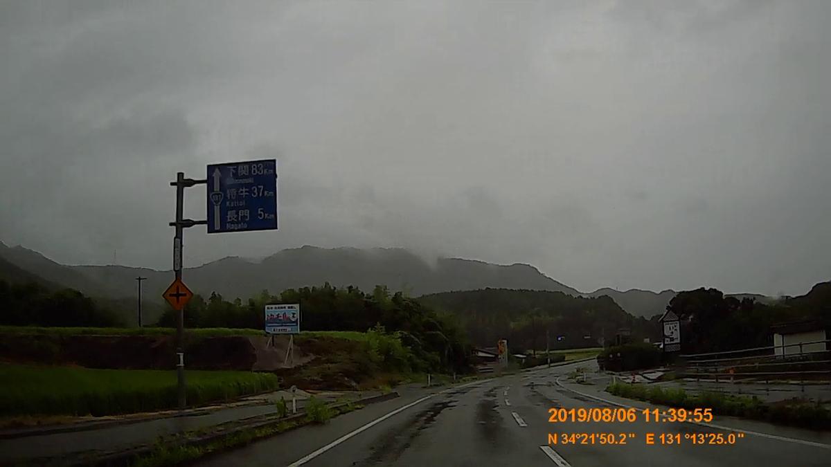 f:id:japan_route:20191107202548j:plain